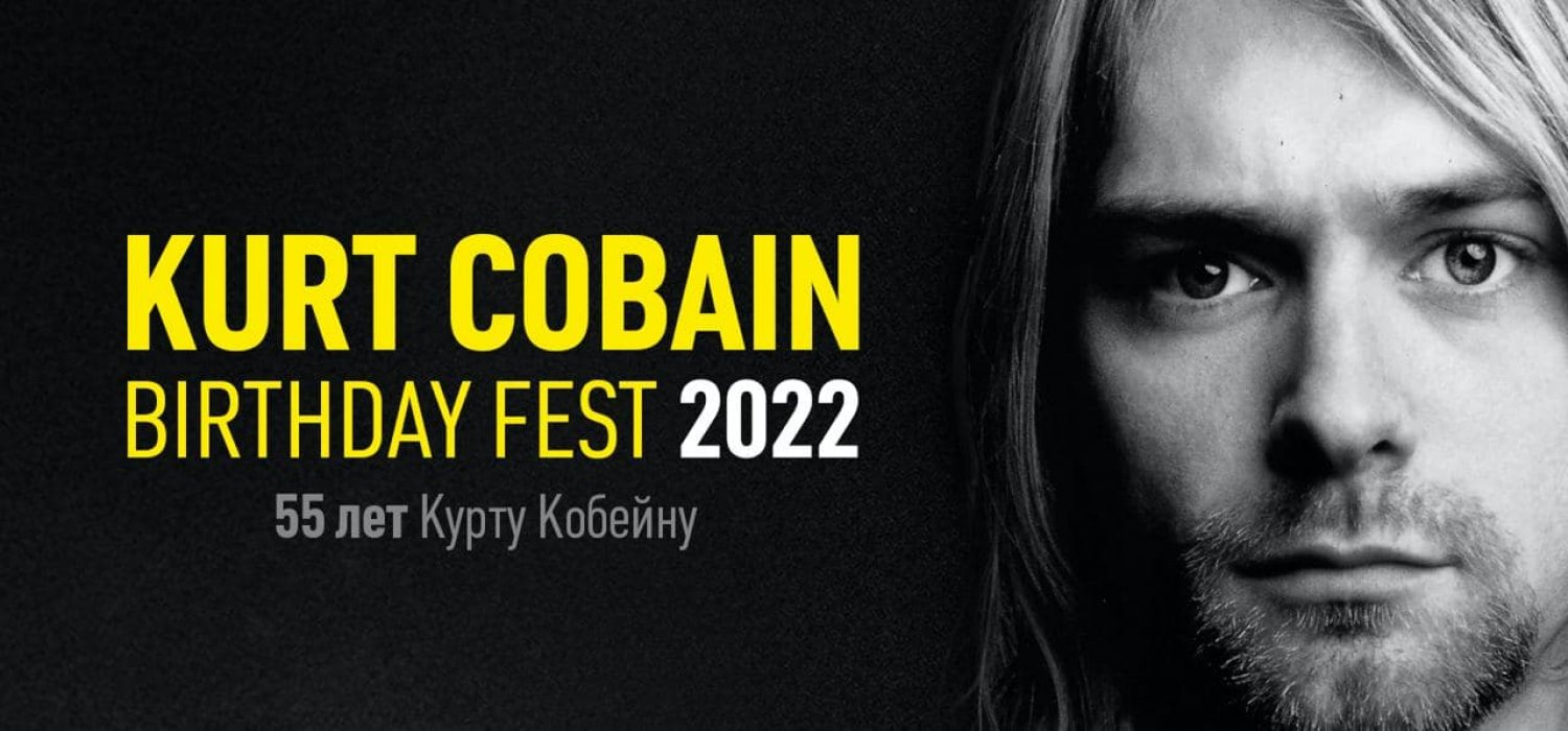 Kurt Cobain Birthday Fest 2022